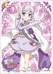 """Chara Sleeve Collection """"Black Bullet Tenchu Girls (Violet)"""" No305 by Movic"""