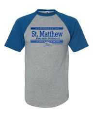 Augusta #423 Short Sleeve (Heather/Royal) Athletic Jersey