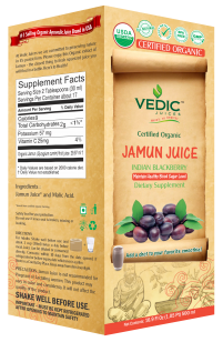JAMUN (Indian Blackberry) 500 ml