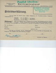 Application to join the German Antisemitic Bund