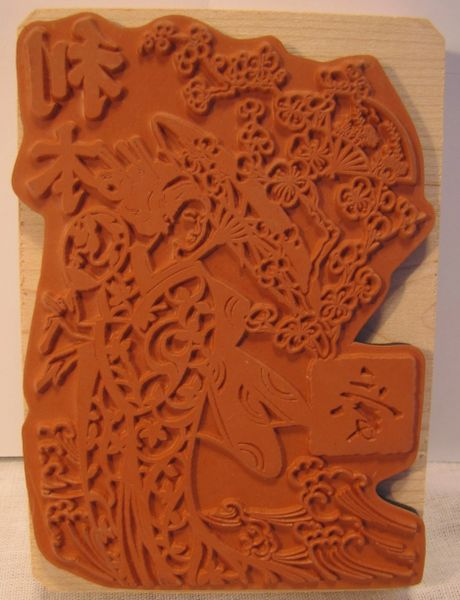 Chinese Character Geisha Rubber Stamp Captured On Paper