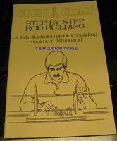 Step by Step Rod Building Book - Roger Seiders