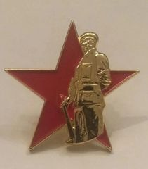 red star and volunteer
