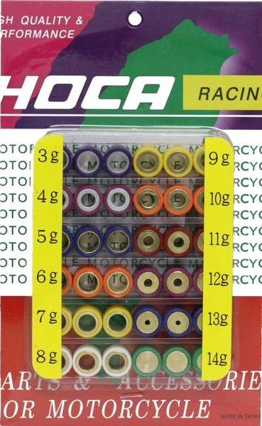 Hoca 16x13 QMB139 Roller Weight Tuning Kit