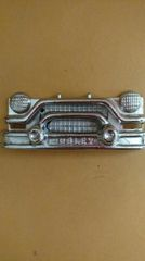 Hubley Grille HU482A