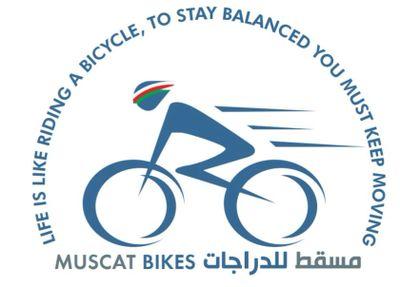 Muscat Bike Shop